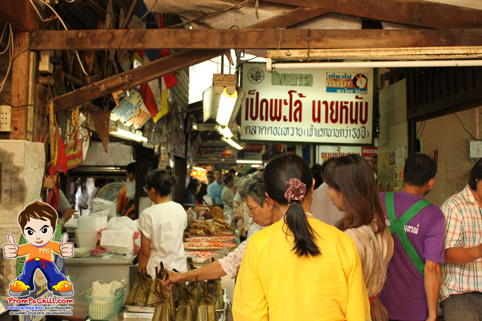 ร้านเป็ดพะโล้ที่มีขายกันมากมายใน ตลาดน้ำดอนหวาย-นครปฐม