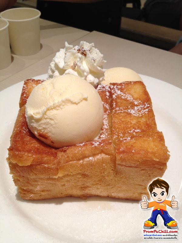 ชิบูย่า ฮันนี่ โทสต์,Shibuya Honey Toast