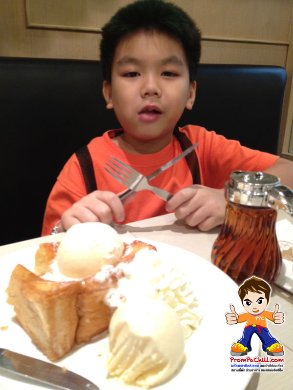 aFter You Dessert Cafe - ชิบูย่า ฮันนี่ โทสต์ Shibuya Honey Toast