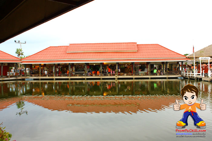 บรรยากาศ ตลาดน้ำหัวหินสามพันนาม-huahin samphannam floating market