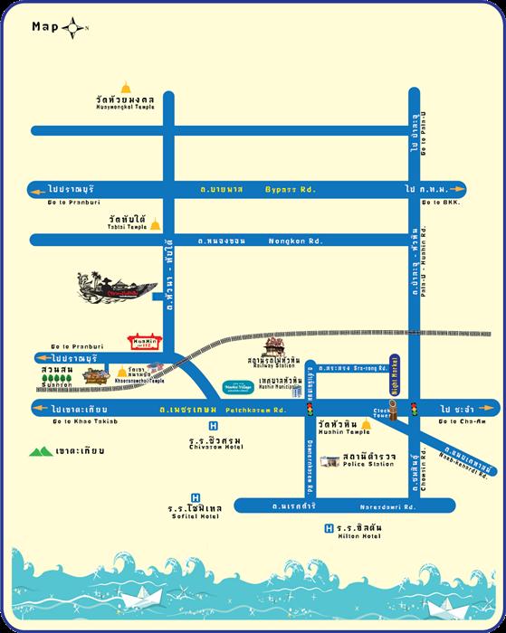 แผนที่การเดินทาง  ตลาดน้ำหัวหิน-huahinfloatingmarket