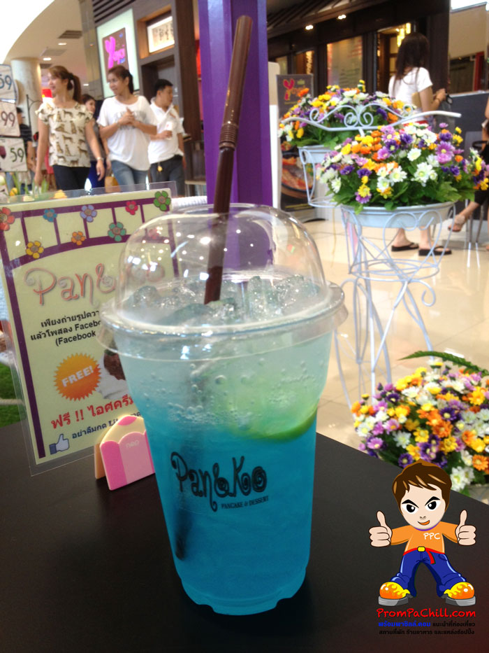 เครื่องดื่ม Blue Lemon Soda โซดาซ่าๆ เย็นๆ เปรี้ยวๆ ดื่มแล้วสดชื่น