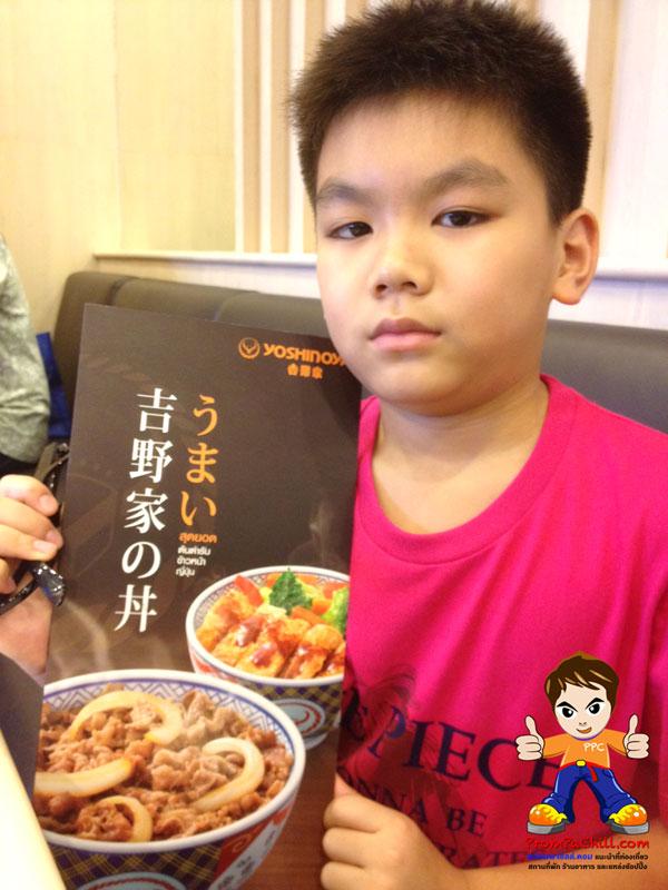 รีวิว ข้าวหน้าร้านเนื้อ-Yoshinoya