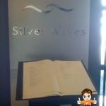 ห้องอาหารจีน Silver Waves โรงแรม ชาเทรียม ริเวอร์ไซต์ กรุงเทพ-Chatrium Hotel Riverside Bangkok