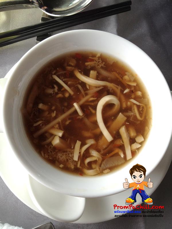 ซุปเสฉวน ห้องอาหารจีน Silver Waves