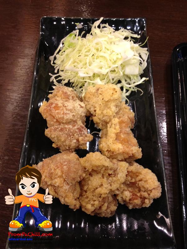 ไก่ทอดสไตล์ญี่ปุ่น Chicken Tatsuta Age