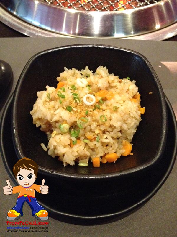 ข้าวผัดกระเทียม โนบุชาบูแอนด์กริลล์ NOBU SHABU & GRILL